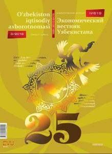I_Cover_3-16